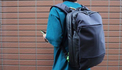【Incase City Collection Compact Backpack レビュー】ガジェット収納に優れたApple公認のバックパック【大容量】