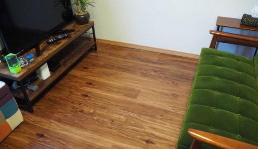 【DIY】フロアタイルで床を簡単リノベーション!敷くだけなので賃貸にも対応!【敷き方紹介】