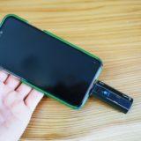 【Looffy USBメモリ】iPhone↔PC間のデータ転送に便利!Lightning端子を搭載した1本4役のスライド式USBメモリ