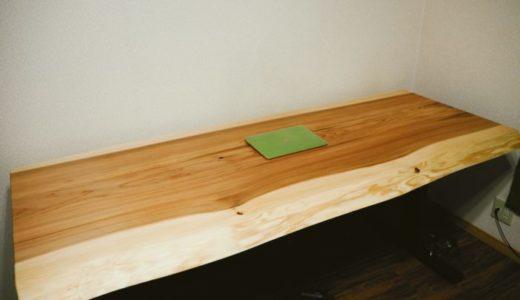 【DIY】無垢の一枚板でPCデスクをリメイク!!天然の一枚板は迫力が違いますわ・・・【樹齢100年以上】