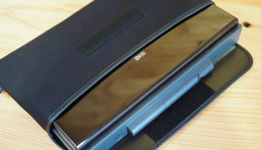 【HHKBスマートケース2】HHKBを安全に持ち歩けるソフトケース。キーボードルーフをつけたままでも収納可能!