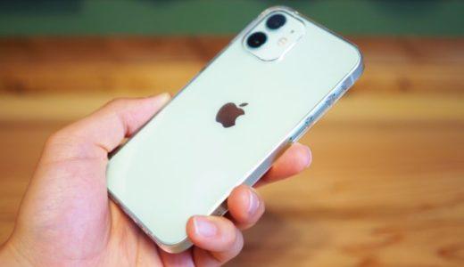 【超極薄!】iPhone 12 mini対応『パワーサポート Air Jacket』をレビュー。薄さと軽さに全振りしたクリアケース。