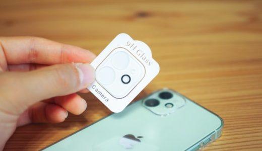 【検証】iPhoneにカメラフィルムは必要?ガラスフィルムを貼って試してみた。