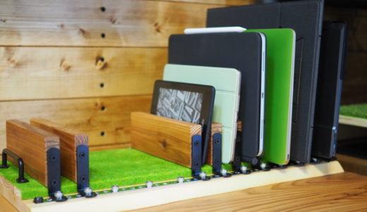 【自作】ノートPC・タブレット縦置きスタンドをDIYで作ってみた。複数台収納でき幅調節も可能【オリジナル】