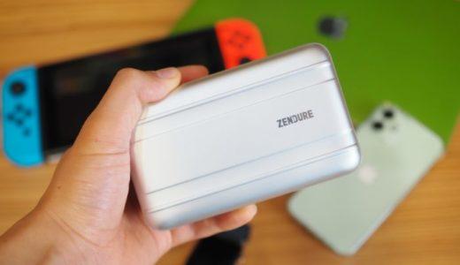 【SuperTank Pro レビュー】遊びも仕事もこれ一台で安心!26,800mAh搭載のコンパクト大容量バッテリー【Zendure】
