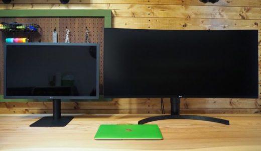 【比較】USB-Cケーブル1本で映像出力&給電ができるモニター『LG UltraFine 4K Display』と『LG ウルトラワイドモニター 35WN75C-B 』を比較【MacBook】