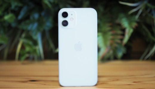 【Frost Air レビュー】限界まで薄く肌触りも最高なiPhoneケース【iPhone 12 mini】
