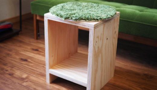 【図工室の椅子】懐かしの椅子がお部屋を飾るインテリアに。小物収納としても。