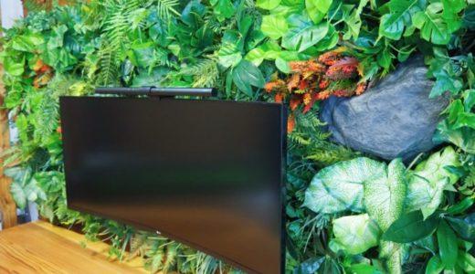 【デコプラ】素人でも本格的な壁面緑化を実現。造花を簡単に取り付けられる専用のベース【DIY】