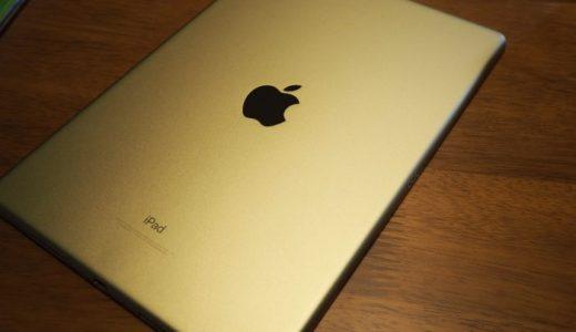 Smart Cover、SmartKeyboardと相性のいいiPad Pro 10.5対応ケース|私の選ぶおすすめ5選!