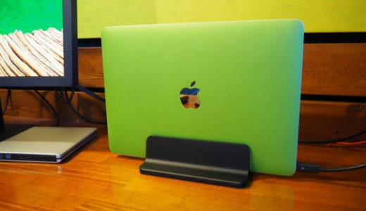 【MacBook縦置き収納スタンド】幅調節が可能でデスクに馴染むシンプルなPCスタンド