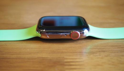 【Apple Watch Series 4 デビュー】Apple Watchは必要ないとずっと思ってきた私が購入に至った訳