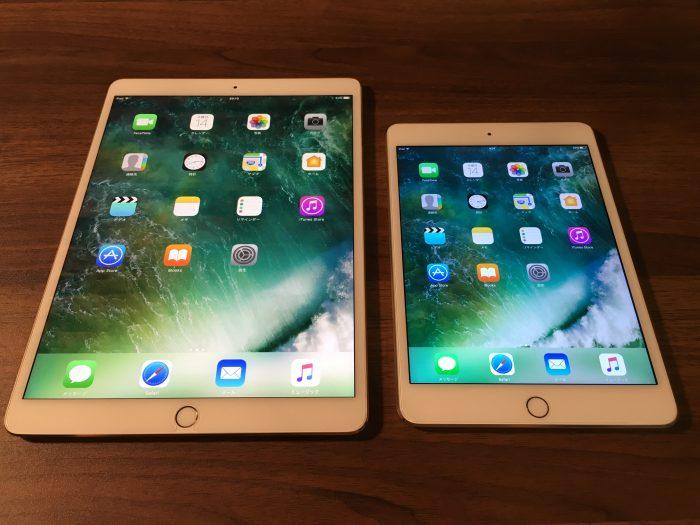 iPad mini 4からiPad Pro 10.5インチへ乗り換えた。使い心地に変化は??乗り換えはあり?なし?