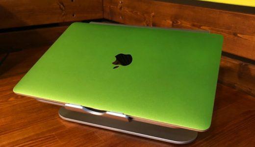 【レビュー】SpinidoのMacBookスタンド導入で『姿勢改善+文字入力』をサポート!!クラムシェルモードでのMacBookの待機場所にも!