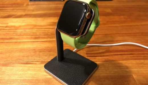 【mophie Apple Watchスタンド レビュー】デスク上にスマートに配置できる縦置きタイプ!充電ドックも取り付け可能だぞ!
