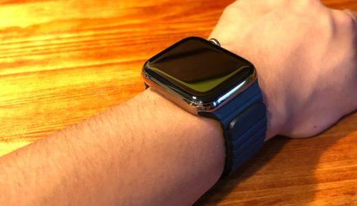 人生初のApple Watch『Series 4』を購入。いらない思っていたのに購入したワケ。