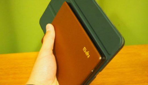 【Ewin Bluetoothキーボード レビュー】折りたたみ式でiPadと重ねて持ち歩けるキーボード!レザー調でおしゃれだぞ!