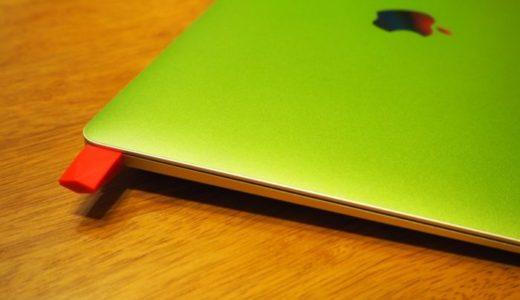 【注意】MacBook12インチで『Luna Display』は本体充電しながら使えない!!