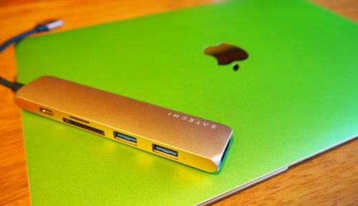 【Satechi V2 USB-Cハブ レビュー】スリムなボディで機能性も抜群!MacBook12インチとのセットにおすすめ!
