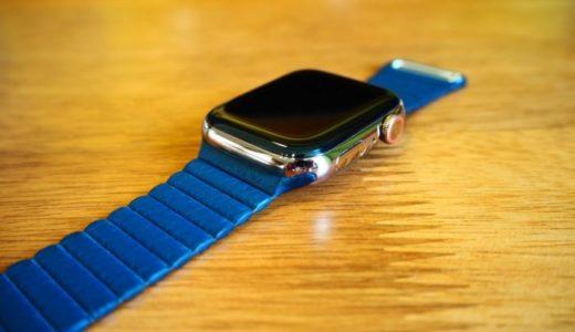 【レビュー】Apple Watchレザーループバンドはおしゃれでフィット感抜群な至高のバンド【フォレストグリーン】