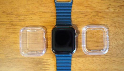 【比較レビュー】Apple Watch クリアケース『全面保護』と『縁のみ保護』を比較!!どっちがおすすめ?
