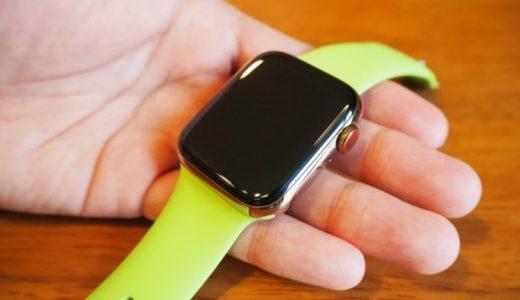 【厳選】Apple Watch Series 4 / 5におすすめな周辺機器・アクセサリー5選!!