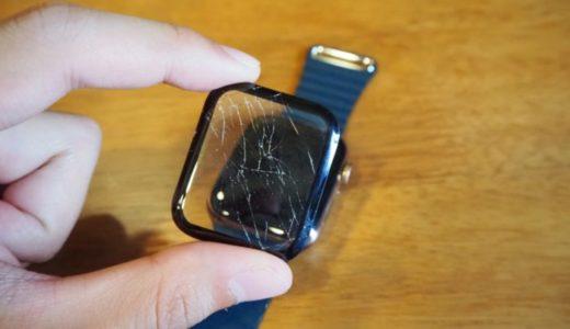 『Apple Watchにガラスフィルムはおすすめしない!』 最適な保護フィルムは?