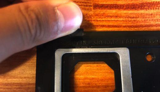 【LG UltraFine 4K Display交換レポート】連絡から交換まで、Appleの超親切対応を公開!!